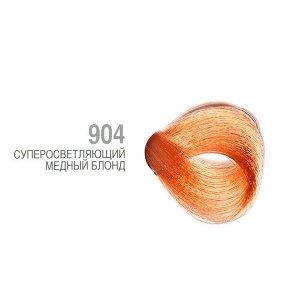 904 суперосветляющий медный блонд 100мл Professional Coloring