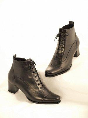 Осенние ботиночки р. 38-39