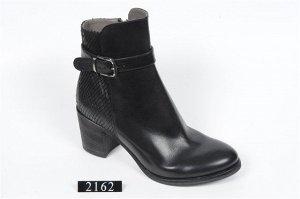 Ботинки F*R*U*I*T Италия, 41/5-42р. или обмен на итал. обувь