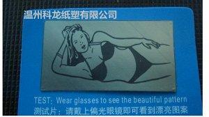 Картинка для проверки поляризационных стёкол с девушкой