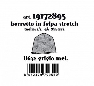 25302118