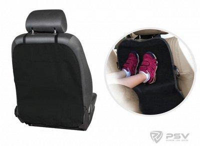 Для авто: чехлы, коврики, оплетки на руль и прочие мелочи — Детские аксессуары для комфортной поездки — Аксессуары