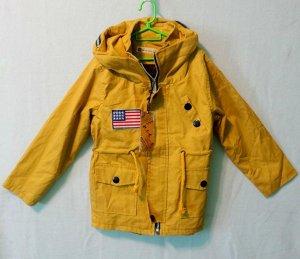 Ликвидация магазина детской одежды