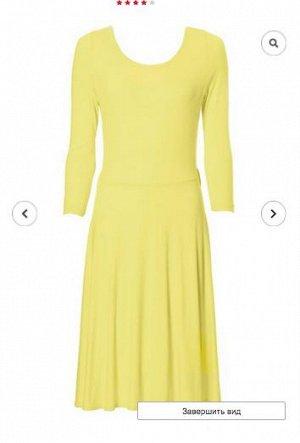 Отто платье желтое можно беременной девушке