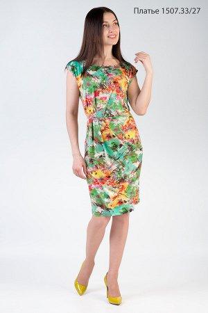Платье красочное (V@V распродажа)