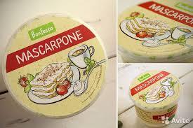 "Сыр мягкий ""Маскарпоне"" 78% 500г ТМ ""Bonfesto"""