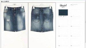 Blu...., джинсовая юбка, Италия
