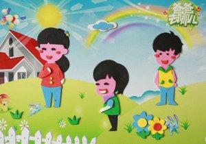 Дети под радугой