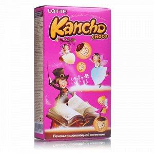 Печенье Канчо (Kancho) с шоколадной начинкой 42 гр