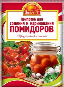 Для соления и маринования помидоров
