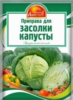Для засолки капусты