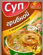 Русский Аппетит суп Грибной с вермишелью