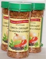 Приправа смесь овощей для жарки курицы 190гр
