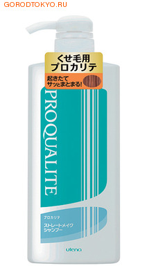 """308152 """"UTENA"""" """"Proqualite"""" Шампунь для волнистых и непослушных волос с коллагеном 600 мл. 1/12"""