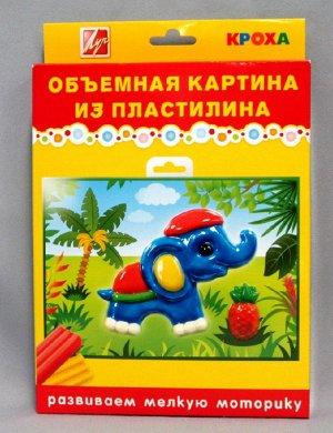 "Набор Объемная картина из пластилина ""Слоник"""