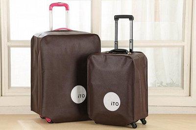 Одежда, аксессуары, авто-техно, мелочи для дома и хобби  — Обложки на документы, чехлы на чемоданы, багажные бирки — Обложки и визитницы
