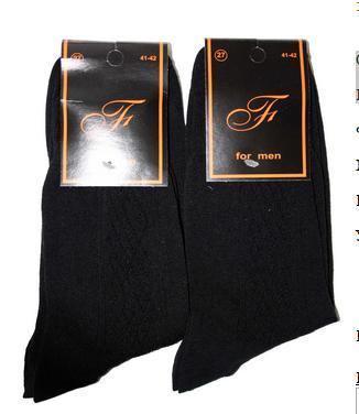 Колготки, чулки, носки от лучших брендов! Весь ассортимент — Носки Фортуна (эконом) — Носки