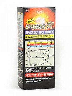 Soft99 Присадка в масло 250мл ENGINE R 5в1   263