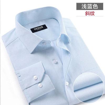 Детская, взрослая одежда, товары для дома - в наличии — Женская и мужская одежда - минус 30%!!! — Рубашки