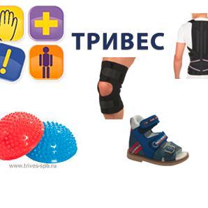 ортопедические товары массажеры