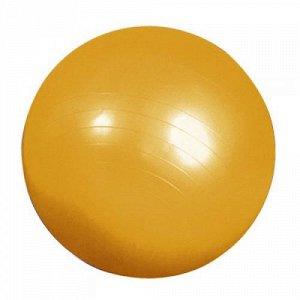 Гимнастический мяч c системой АВС 75см в коробке с насосом