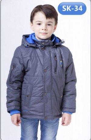 Куртка р-р 116- 122