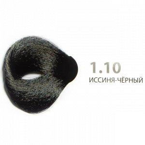 № 1.10 иссиня-черный, 100мл Studio