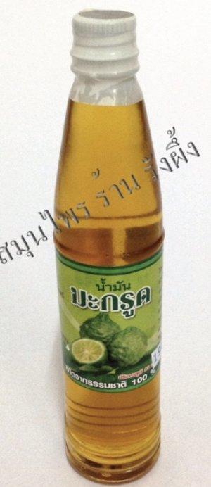 Натуральное питьевое масло кафир лайма