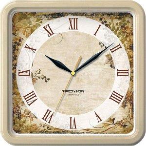 Часы настенные 81835833