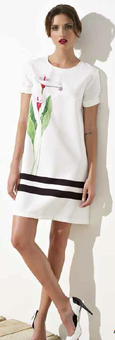 Платье ТМ Cristina Gavioli (Италия)