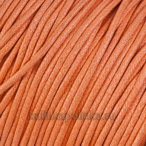 Шнур вощёный хлопковый светло-оранжевый, толщина 1 мм