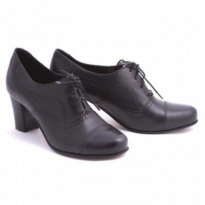 Ионесси - обувь для женщин, только натуральная кожа — АКЦИЯ! ЦЕНЫ НИЖЕ! — Для женщин