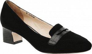 Очень красивые туфли Эконика