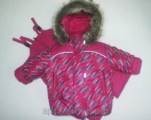 Комплект зимний теплый, Россия, на рост 104-110 см