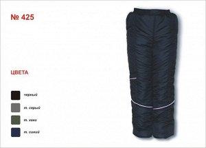 Зимние брюки для мальчика, р. 104 110.