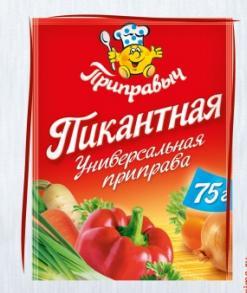 """75 г, приправа универсальная """"Пикантная"""""""