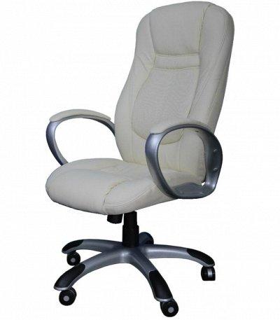 Офисные стулья и кресла - 72,2 Отсрочка платежа!   —  Компьютерные кресла и стулья  — Стулья