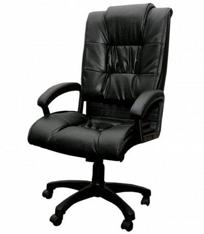 Офисные стулья и кресла - 72,2 Отсрочка платежа!   — Кресла для руководителей — Стулья