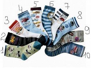 Носки для мальчиков с машинками