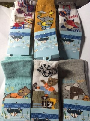 Носки для мальчиков с животными