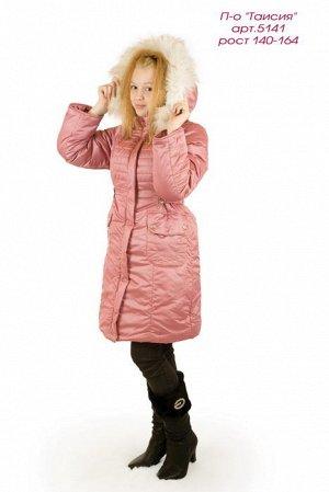 Отличное Зимнее пальто на девочку 152 см, реальное фото!!!!!!!!!!!!!!!!!!!