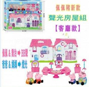 домик для семьи свинки Пепа или для других жителей