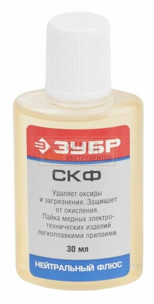 Флюс ЗУБР СКФ
