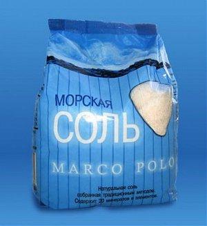 Соль морская мелкая Марко Поло, пластиковый пакет 1 кг