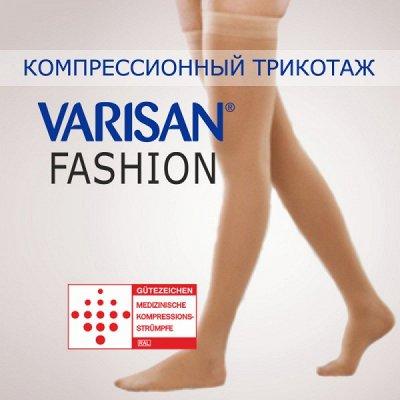 ✔ Компрессионный трикотаж ERGOFORMA. Скажи варикозу нет — Varisan Fashion. Италия. — Колготки