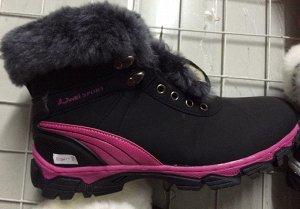 ботинка зима