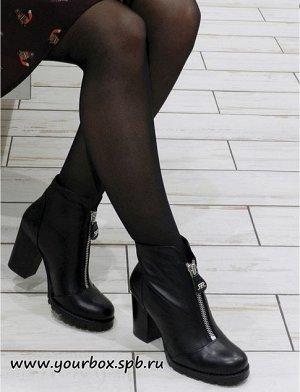 YOURBOX-обувь для модных девушек