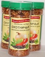 Приправа острая Охотничья с можжевеловой ягодой 170 гр.