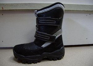 Ботинки зимние Skandia