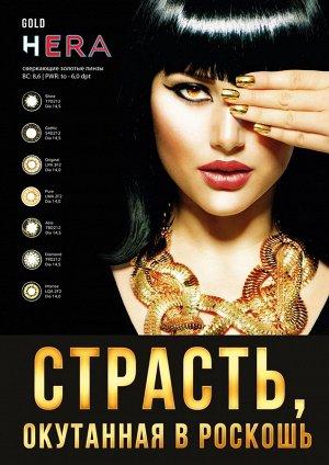 Декоративные цветные контактные линзы (Dreamcon) HERA Gold Plano (2 линзы)